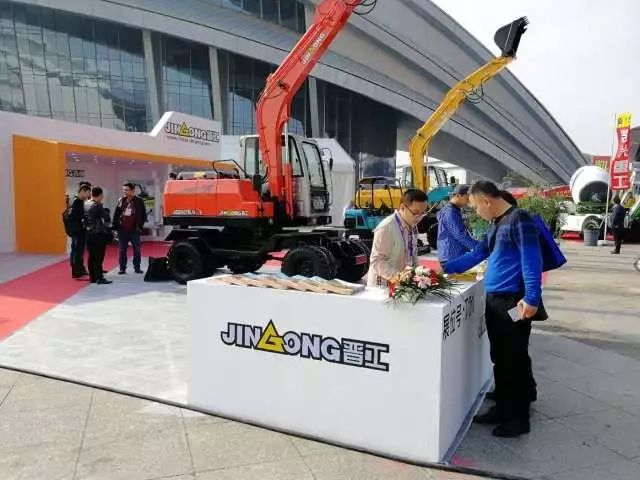 JINGONG Shows at the 2007 China International Agricultural Machinery Exhibition