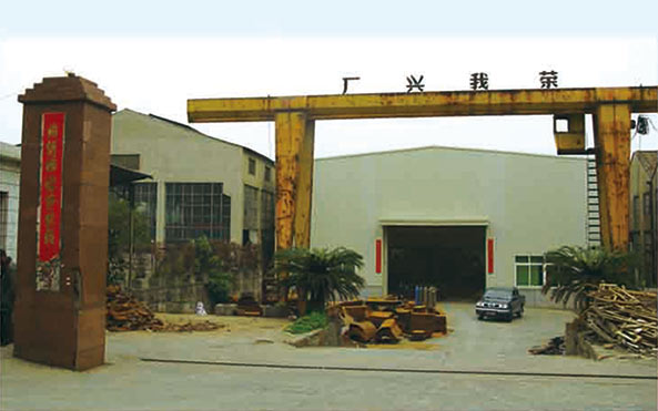 Andong Machinery Forging Factory was established.