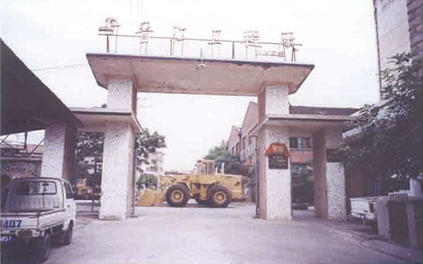 Jinjiang Construction Machinery Factory was founded and launched its first wheel loader.